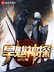 李长青唐小雨全网免费阅读